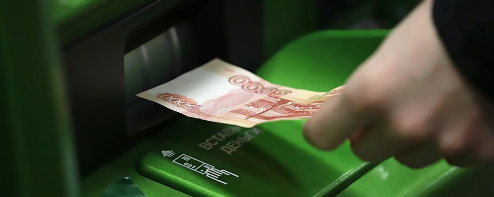 5000 рублей за рекомендацию
